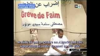 Mustafa Salma Ould Sidi Mouloud, the victim of Algeria and Polisario Front leaders