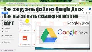 4. Google Диск и Как создать Google Формы (анкету, опрос и т.д.)