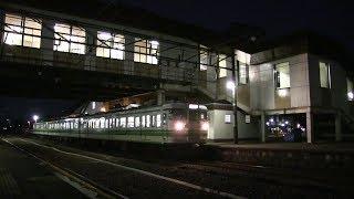 【2019】1~3月の旅客・貨物列車【京葉・総武・信越本線・秩父鉄道ほか】