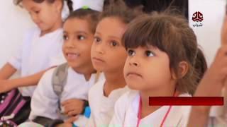 حضرموت تحتفي بمناسبة اليوم العالمي للطفولة |  تقرير عبدالله مؤمن | يمن شباب