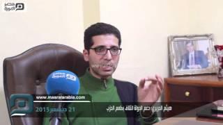 مصر العربية | هيثم الحريري: دعم الدولة ائتلاف بطعم الحزب
