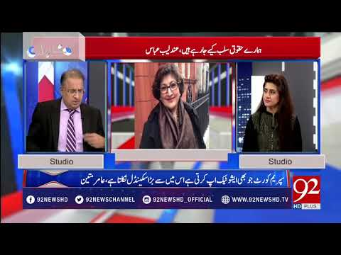 Muqabil - 08 March 2018 - 92 News