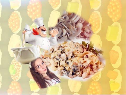 Соус с грибами для пасты