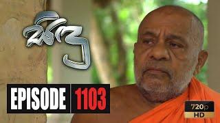 Sidu | Episode 1103 03rd November 2020 Thumbnail