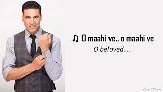 ve-maahi-with-english-translation-kesari-1