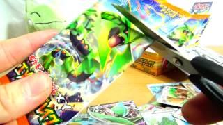 【開封】エメラルドブレイク!SR 拡張パック・ポケモン・ポケモンカードPokémonCard XY thumbnail