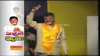 Why Chandrababu Naidu Concentrate on National Politics? | Raj News