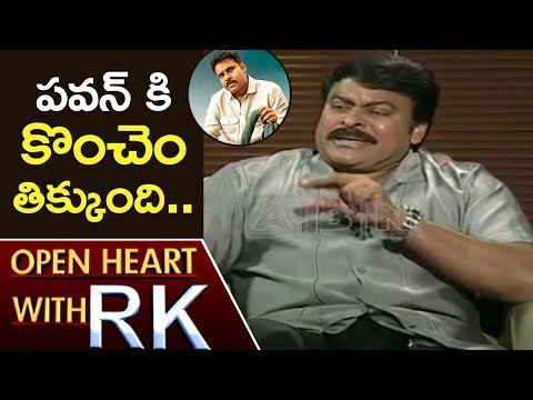 Chiranjeevi On Movie With Both Pawan Kalyan And Ram Charan | Open Heart With RK | ABN Telugu