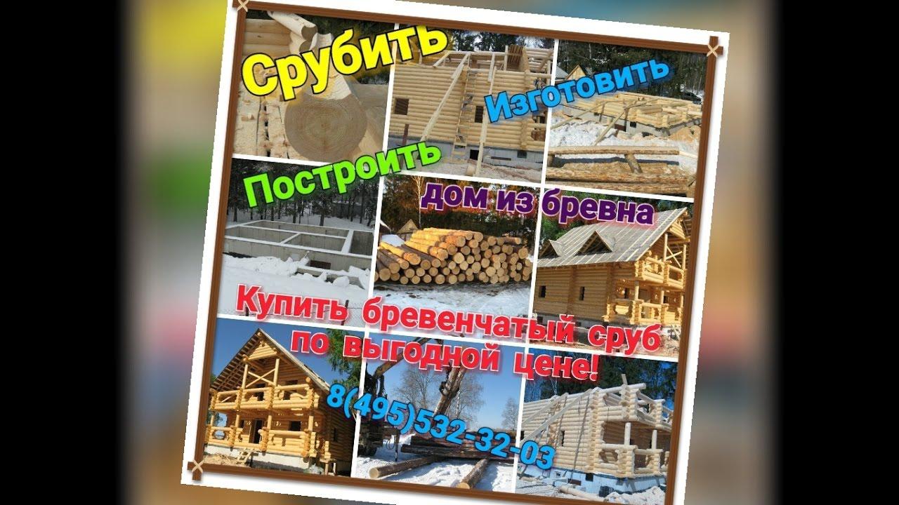 Камины дровяные для дома и дачи недорого. Купить камин в спб на дровах в магазине печей и каминов «камин комфорт». Цены и фото каминов.