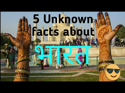 5 Unknown facts about India| Scientific Dost