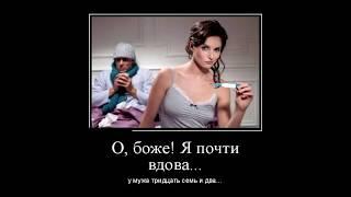 демотиваторы новые, демотиваторы пошлые, демотиваторы россия, демотиваторы про девушек