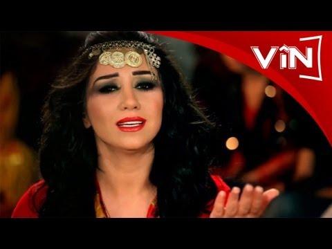 Chopy Fetah - Nemirdim Min-Shara - - - (Kurdish Music)