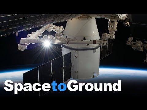 Space to Ground: Holiday Traffic: 12/13/2019