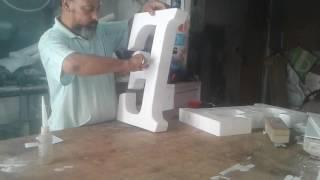 Lettres Relief