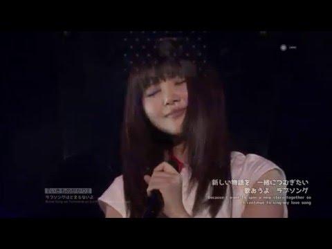 Ikimono-gakari - Love Song wa Tomaranai yo 「 いきものがかり」 ラブソングはとまらないよ Live + lyric