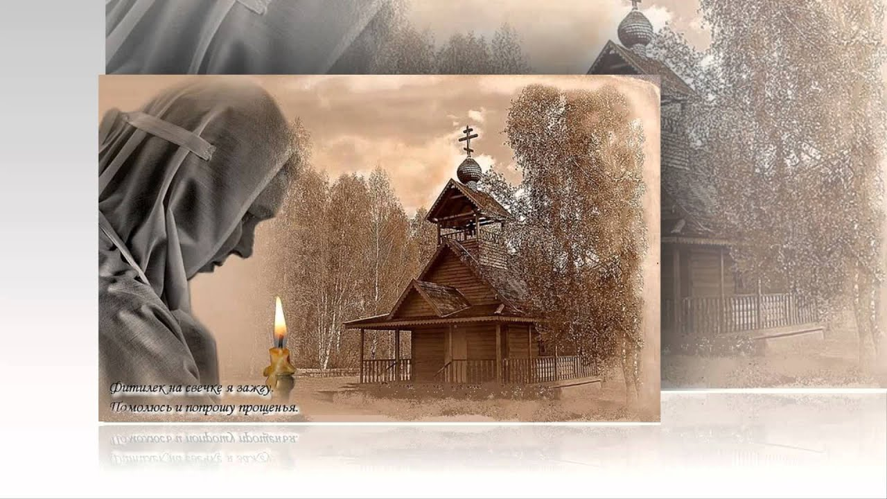 Прощеное воскресенье открытка щенок на руси заведено, именинами сергей