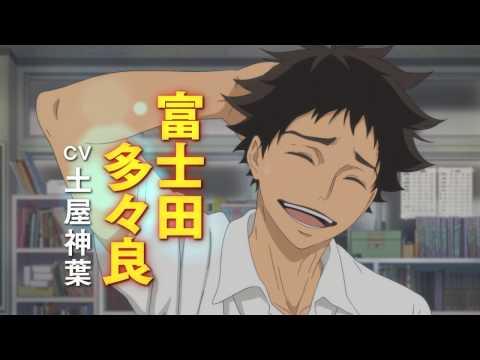 TVアニメ「ボールルームへようこそ」 第3弾PV