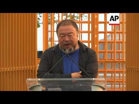 Ai Weiwei art installation unveiled in New York