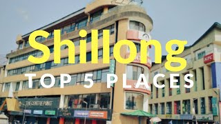 Top 5 places in Shillong! Shillong best places to visit| Shillong Meghalaya tour
