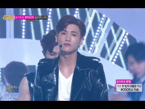 [Comeback Stage] ZE:A - Breath, 제국의아이들 - 숨소리, Show Music Core 20140607