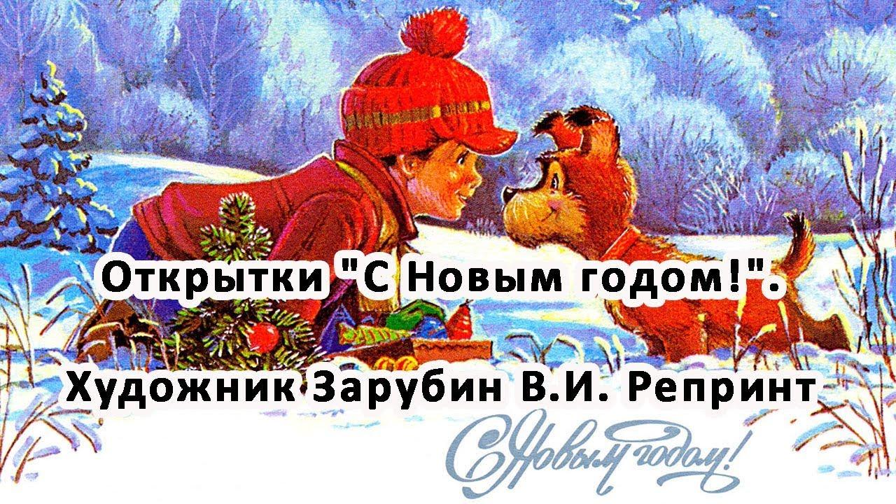 Репринт открытка что это