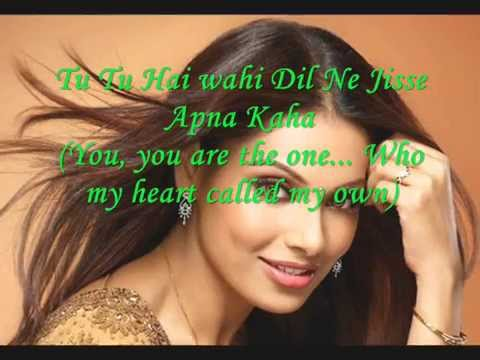 DJ Aqeel- Tu Tu Hai Wahi/You, You Are The One W/Lyrics
