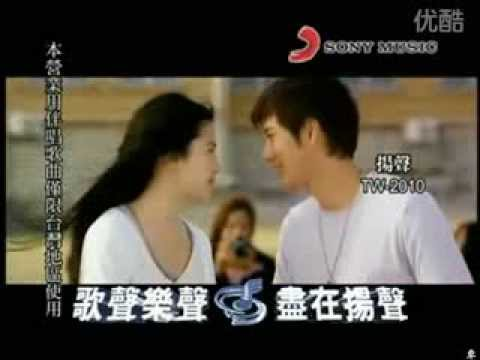 王力宏 Wang Lee Hom - 天涯海角 Tian Ya Hai Jiao (The Ends Of The Earth) [KTV]