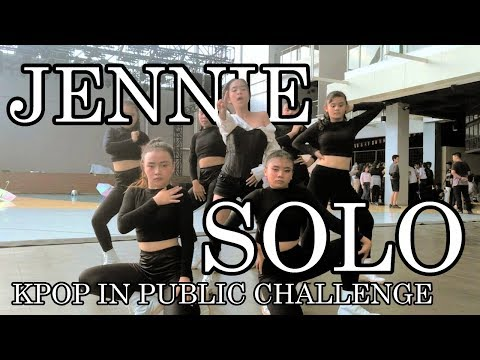 [KPOP IN PUBLIC CHALLENGE] JENNIE - 'SOLO' DANCE COVER by CUPCAKE from INDONESIA