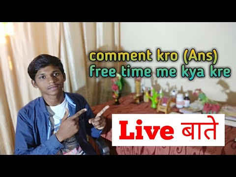 Chlo Kuchh Sikhte Hai Is Free Time Me। Let's Try English