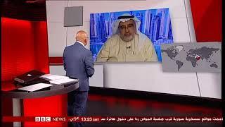 الكاتب الإماراتي أحمد إبراهيم على قناة (بي بي سي لندن-BBCLONDON) في حوارٍ عن الإمارات وحقوق  الإنسان
