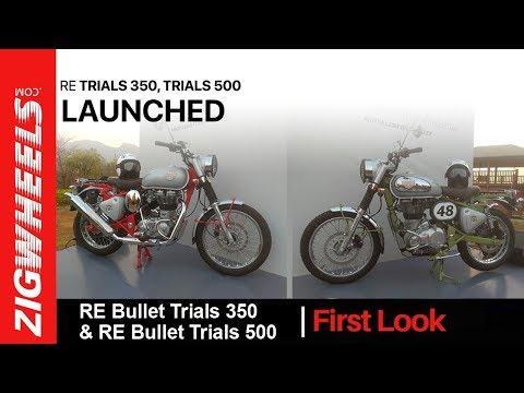 Royal Enfield Bullet Trials 350 & Bullet Trials 500 | India Launch First Look Video | ZigWheels.com