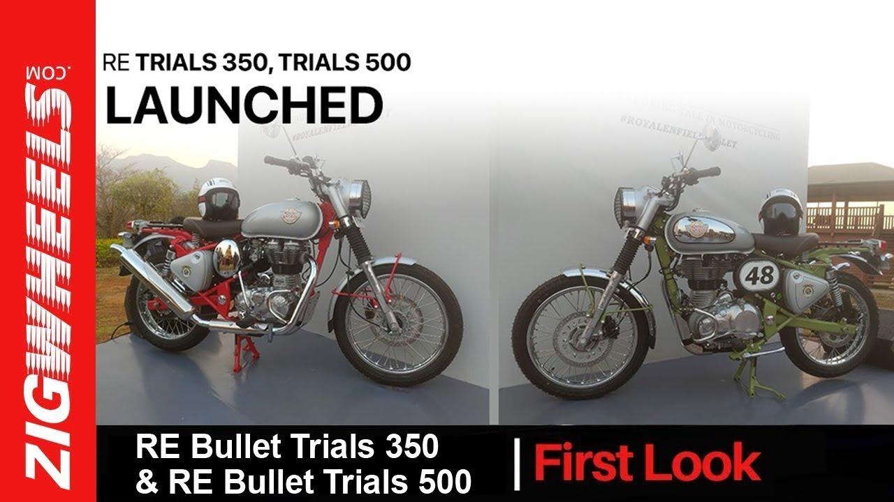 Royal Enfield Bullet Trials 350 Bullet Trials 500 India Launch