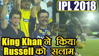 IPL 2018 KKR vs CSK: Shah Rukh Khan salutes And...