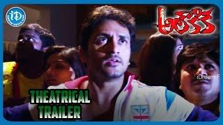 Video Aloukika Horror Movie Theatrical Trailer - Mitra, Manoj Nandam, Brahmaji, Uttej download MP3, 3GP, MP4, WEBM, AVI, FLV Mei 2018