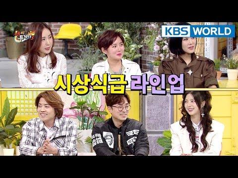 Happy Together I해피투게더 - Wanna One, Davichi, Highlight, Kan Miyoun, Chae Rina etc. [ENG/2018.03.29]