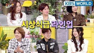 Happy Together I  해피투게더 - Wanna One, Davichi, Highlight, Kan Miyoun, Chae Rina etc. [ENG/2018.03.29]