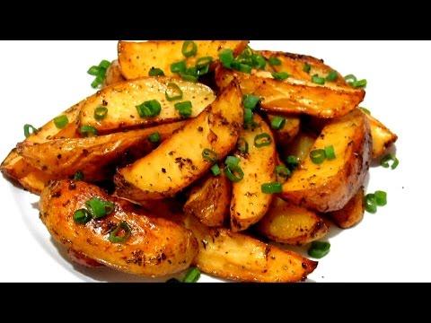 Вкусно - #КАРТОФЕЛЬ по деревенски #Рецепт.  Картошка, запеченная в духовке