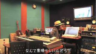 和田唱が弟の結婚式のためにつくった曲。動画は、結婚式で花嫁に贈られ...