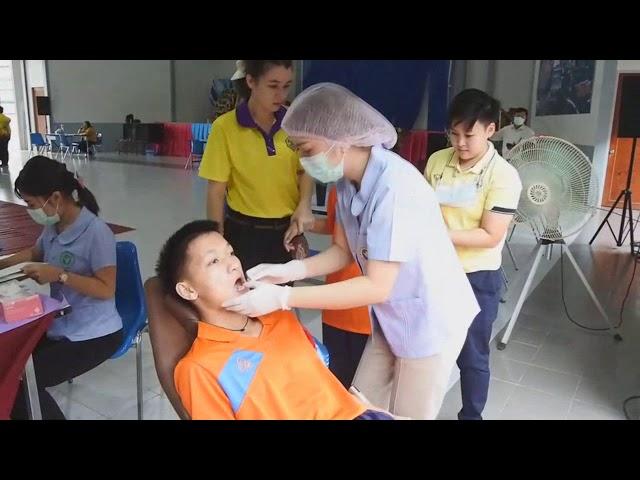 การตรวจสุขภาพนักเรียนประจำปีการศึกษา 2563