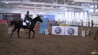 Конный спорт Кубок Федерации Пермь конкур120см классик