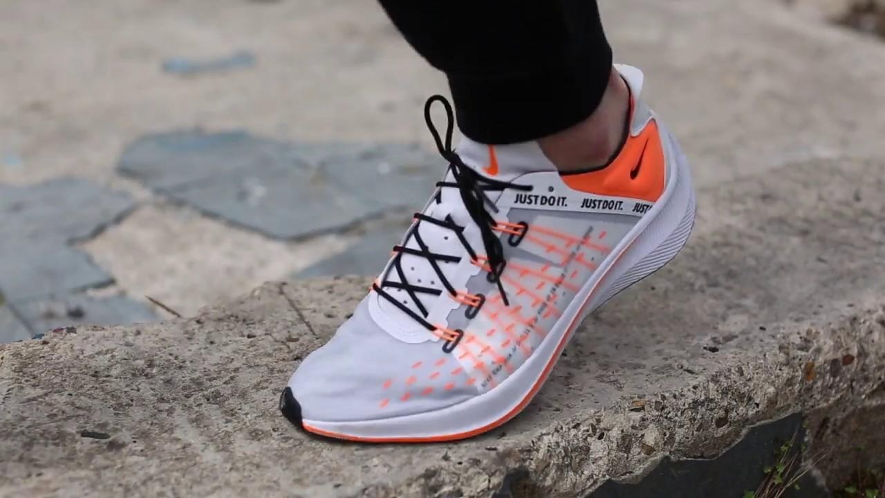 f276f7103d86 Nike EXP-X14 SE Sneakers - YouTube