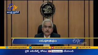 11 AM | Ghantaravam | News Headlines | 7th April 2021 | ETV Andhra Pradesh
