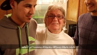 Saudis With an American Family - سعوديين مع عائلة امريكية