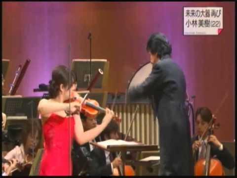 "Max Bruck ""Violin Concert No 1"" 3rd mov―小林美樹(Miki KOBAYASHI)"