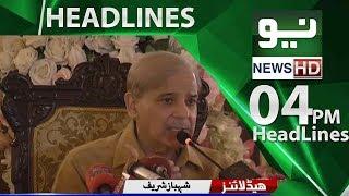 News Headlines - 04:00 PM | 05 June 2018 | Neo News