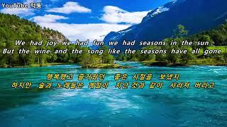 [pop]♬  Seasons In The Sun (태양의 계절) - Westlife (웨스트라이프)