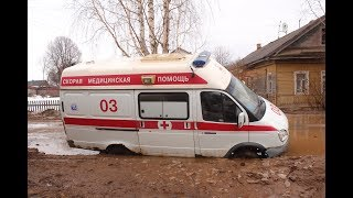 КУПИЛ СПИСАННУЮ СКОРУЮ ПОМОЩЬ ГАЗ 32214 ГАЗЕЛЬ БУДНИ ГАЗЕЛИСТА В ШОКЕ
