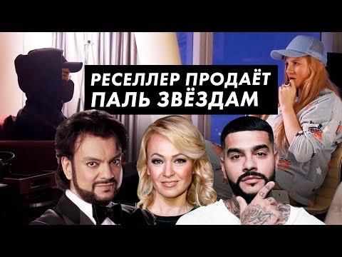 Русский шоу-бизнес одет в паль / Луи Вагон
