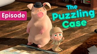 Masha and the Bear 🧩🕵 The Puzzling Case 🕵🧩  (Episode 45) NEW EPISODE 💥