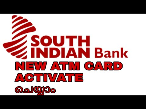 South Indian Bank New ATM Card Activation 2019